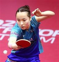 伊藤美誠「想像できないほど強く」 卓球女子、東京五輪に照準