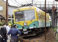富山地方鉄道が脱線 2両編成、けが人なし