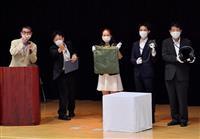 自衛隊装備品、初の競売 落札総額は581万円