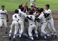 岩手は一関学院がV 高校野球の代替大会