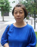 芥川賞作家の楊氏インタビュー 新型コロナ拡大の原因は「中国共産党」