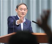 菅長官、ロシアの対衛星兵器注視 米軍発表「情報を分析」