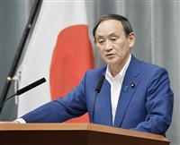 菅長官「対象地域は知事裁量」 コロナ特措法の外出自粛要請