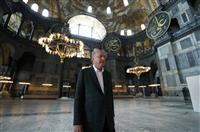 【世界の論点】トルコの世界遺産「アヤソフィア」のモスク化 権力者の宗教利用が議論に