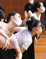 高校ダンス部選手権、連覇目指す帝塚山学院の猛練習