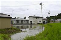 秋田で浸水、土砂崩れ 河川増水相次ぎ避難指示も