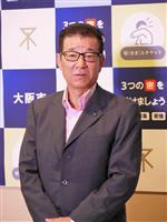 「尊厳死の法整備の議論を」維新代表の松井氏