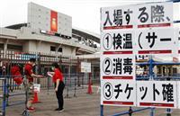 【思ふことあり】スポーツジャーナリスト・増田明美 リスクと付き合うことを学ぶ