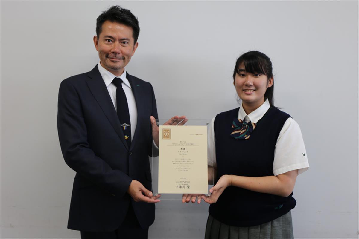 「ドラマ甲子園」16歳の女子高生が史上最年少大賞受賞