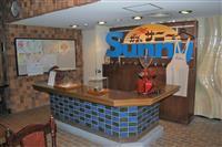 【湖国の鉄道さんぽ】あの喫茶店がよみがえる 信楽で「スカーレット」展