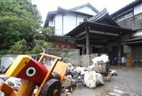 旅館、ホテル復旧費を国庫負担 武田防災相、避難所利用で