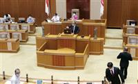 「尖閣周辺の安全確保を」 沖縄県議会、政府に意見書