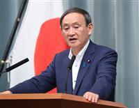 韓国の慰安婦に土下座像「日韓関係に決定的影響」 菅官房長官