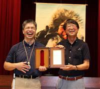 2度の絶望を越え太平洋横断 「植村直己冒険賞」授賞式 全盲の岩本さん記念講演