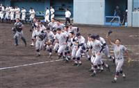 夏季青森県高校野球大会 青森山田が3年ぶりの優勝