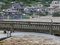 山形・最上川中流で氾濫発生