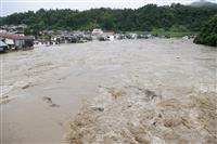 山形・大蔵村でも氾濫発生 最上川