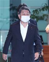日中外相が電話会談 茂木氏、尖閣周辺公船の自制求める