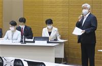 香港市民保護の超党派議連が設立総会