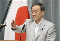 「東京問題」にいら立つ政府 ホテル確保、保健所強化迷走に加え「口撃」