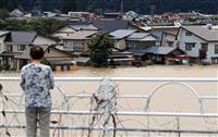 <独自>最上川氾濫でも「100年に1度」 9時間前予想も予報に生かされず