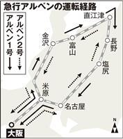 【時刻表は読み物です】「大阪発大阪行き」始発駅が終着駅という循環急行の魅力