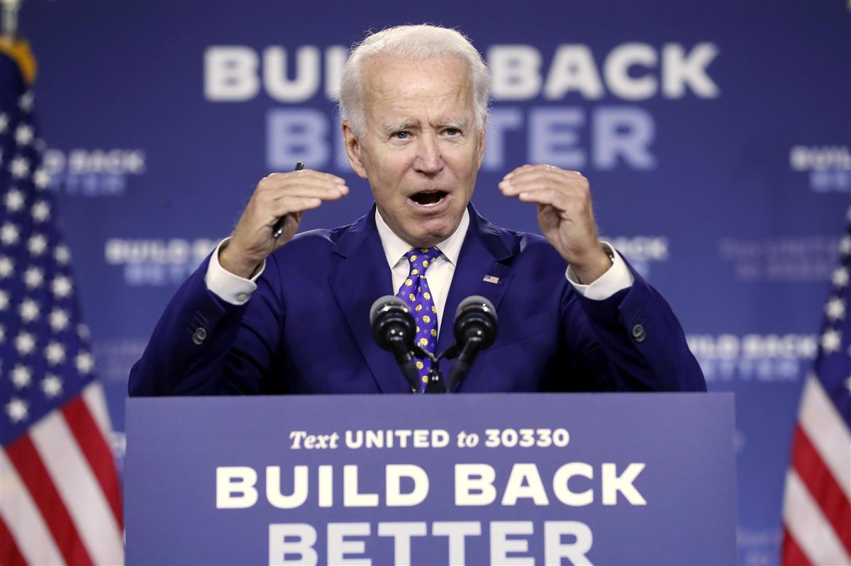 選挙集会で話すバイデン前米副大統領=28日、デラウェア州ウィルミントン(AP)