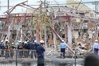 【動画】福島・郡山の爆発、改装中の飲食店全壊 ガス漏れか、1人死亡18人重軽傷 避難所…