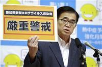愛知で146人感染確認 名古屋市、初の百人超え