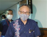 沖縄で49人感染 4日連続で最多更新 ナイトクラブなどに休業要請