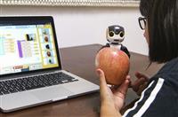 ロボット端末でAI学習 シャープが小学校向け教材