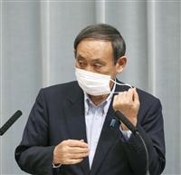 布マスク8000万枚配布 菅長官「ニーズ踏まえ厚労省で検討」