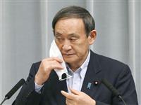 菅長官、緊急事態再宣言を否定 「状況を注視」