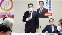 首相が岸田氏と会食 衆院解散やコロナ対応で意見交換
