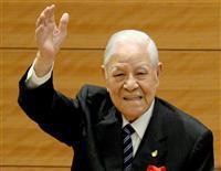【李登輝氏死去】「台湾独立に信念を持って活動」中谷元・元防衛相