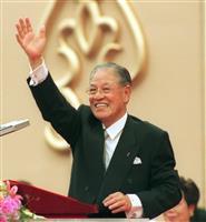 【李登輝氏死去】自民・長島氏「終始日本国民を鼓舞してくださった」