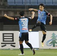 【サッカー通信】J1川崎の勢いが止まらない 大量得点6連勝 カギ握る「交代枠」と「柔軟…