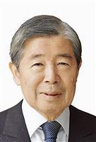 久光製薬、中冨会長が辞任
