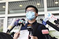 香港で12人の立候補禁止 独立派逮捕、民主派准教授も解雇 国安法施行1カ月