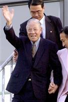 【李登輝氏死去】戦後台湾の象徴 「22歳までは日本人だった」