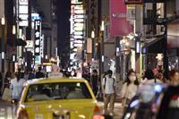 大阪市、8月5日からミナミの一部エリアに休業要請へ