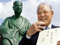 新幹線がつないだきずな 李登輝氏決断、日本の技術導入