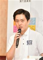 ミナミの一部店舗に8月5~20日休業要請 大阪府知事表明