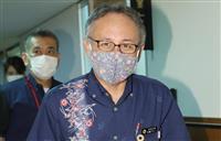沖縄知事「爆発的な感染拡大」 71人感染、外出自粛など緊急事態宣言
