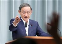 「日本国民に深い印象を与えた」 李登輝氏死去で菅官房長官