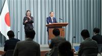 野党の臨時国会要求に「与党と相談して対応」 菅官房長官