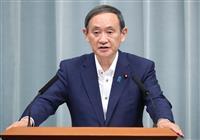 感染再拡大「憂慮すべき状況」 菅官房長官、緊急事態宣言は否定的