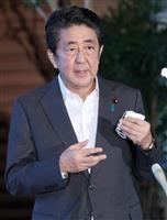 安倍首相「高い緊張感を持ち注視」 コロナ感染状況に