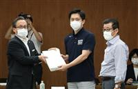 大阪都構想協定書を正式決定、府市議会で審議へ 松井氏「11月1日に住民投票」強調