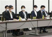 東京、大阪は感染漸増段階 4段階に分け対策、医療体制で指標作成へ 新型コロナ分科会